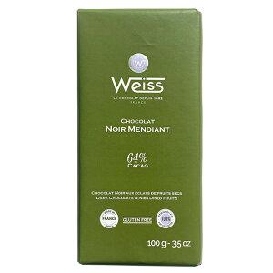 チョコレート【Weiss ヴェイス 】ショコラ・ノワール マンディアン カカオ64% (Chocolat Noir MENDIANT 64%CACAO) [100g]フランス タブレット グルテンフリー 常温便またはクール便配送