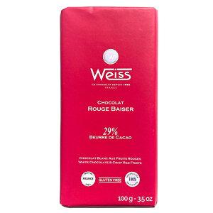 チョコレート【Weiss ヴェイス 】ショコラ・ブラン ルージュ・ベゼ カカオ29% (Chocolat Blanc ROUGE BAISER 29% AUX FRUITS ROUGES) [100g]フランス タブレット グルテンフリー 常温便またはクール便配送