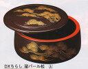 寿司 ちらし桶 DX富士型ちらし桶 溜パール松 業務用漆器 越前漆器