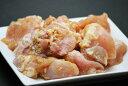 中津 からあげ 生肉(味付 ムネ・モモ肉ミックス 400g)