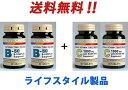 2種類セット:ビタミンB群「B-50コンプレックス」(60粒×2本)ライフスタイル(LIFESTYLE) +ライフスタイル(LIFE STYLE) ビタミンC1...