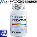 カラダがヨロコブ ビタミンC1000(60粒) ニューサイエンス正規代理店【正規品】