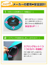 家庭用トランポリン92cm(小型)【大人用エクササイズダイエット器具効果ミニ有酸素運動室内静音カバー誕生日プレゼント】NHK「おはよう日本」でも取り上げられました!※子供用・子供の遊具としてご利用の際は、ご注意下さい。