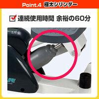 サイドステッパーの特徴3.分かりやすいモニター