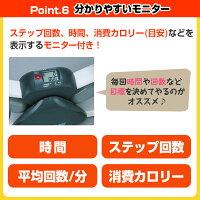 財団法人日本文化用品安全試験所の騒音テストをクリア!
