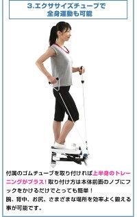 ステッパーダイエット器具/エアロライフストレッチステッパー/有酸素運動ストレッチ/踏み台昇降健康器具ステッパー/ダイエット脂肪燃焼/室内運動器具静音