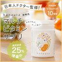 【送料無料・増量中】hanauta マルチビタミン サプリ(ビタミンA / ビタミンE / ビタミンB1 / ビタミンB2 / ビタミンB6…