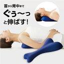 【首・肩こり】寝るだけ!伸び〜る!気持ちい〜!肩甲骨 開〜く!気持ちいい!寝転がってリラックスした状態で、姿勢を正してストレッチすることで、首から背中にかけての...