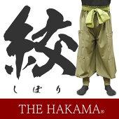 THEHAKAMA絞