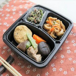 低カロリー5食セット(B-1,2,3,4,6)冷凍 弁当 宅配 おかず 惣菜 健康 弁当 カロリー メタボ