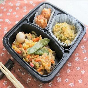 人気のおかず5食セットB(B-10,12,15,16,29)冷凍 弁当 宅配 おかず 惣菜 健康 弁当 カロリー メタボ
