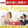 Easy to drink and easy to melt soy protein 500 g diet and beauty are also perfect!
