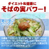 It is a fruit of the delicious soba which I let idle in a true 1 kg (Hokkaido product) snow room of the domestic side.