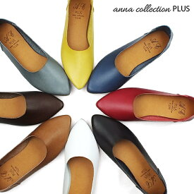 ANNA COLLECTION-アンナコレクション- 日本製手染め素材使用アーモンドトゥフラットパンプス。3E 幅広設計 カジュアルシューズ 日本製 コンフォート 痛くない 靴 プレゼント ギフト