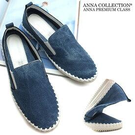 ANNA COLLECTION-アンナコレクション- デニム風パンチング素材がお洒落なふかふかな履き心地のスリッポン。ローカット カジュアルシューズ 低反発インソール レディース スニーカー