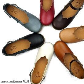 ANNA COLLECTION-アンナコレクション-日本製手染め素材2WAYカジュアルシューズ フラットシューズ カッター レディース 3E 幅広設計 軽量 屈曲 痛くない 靴