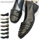 anna collection[アンナコレクション] 大人リッチなプリーツパンプス。外反母趾も安心なワイズ3Eの幅広設計で、なコンフォートパンプス 柔らか/軽量/通勤/ プレゼント ギフト