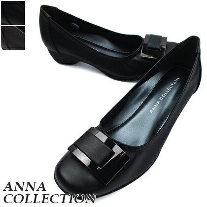ANNA COLLECTION-アンナコレクション- バックルが上品なローヒールコンフォートパンプス。ウエッジソール 走れるパンプス 靴 3E 幅広設計 履きやすい 痛くない レディース【別倉庫配送】