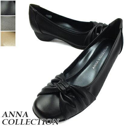 ANNA COLLECTION-アンナコレクション- ツイストリボン(結びリボン)が上品な仕上がりのローヒールパンプス。靴 ウェッジ 3E幅広設計 痛くない レディース 黒 ブラック【別倉庫配送】