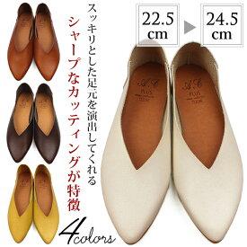 ANNA COLLECTION-アンナコレクション- 日本製手染め素材使用シルエットが美しいアーモンドトゥパンプス。フラットシューズ レディース 3E 幅広設計 軽量 屈曲 痛くない 歩きやすい