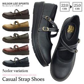 WILSON LEE SPORTS-ウィルソンリースポーツ- 甲ストラップ付きコンフォートカジュアルシューズ。レディース 3E 幅広設計 痛くない 靴