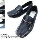 ANNA COLLECTION-アンナコレクション- 高級感のあるビット付 隠れ美脚効果の2cmのインヒール入り!デッキシューズ カ…