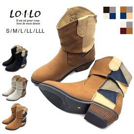 パッチワークデザインのショートウエスタンブーツ。履くだけで他と差をつけるオシャレ感を演出できます。歩きやすいローヒールタイプだから、ショッピングやテーマパークなどで大活躍しそう☆楽ちん レディース 靴 婦人靴 カジュアル 敬老の日
