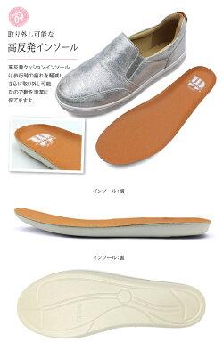 WILSONLEESPORTS-ウイルソンリースポーツ-スリッポンローカットカジュアルシューズ低反発インソールレディーススニーカー3E幅広設計靴痛くない快適屈曲滑りにくい