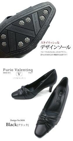 FurioValentinoフリオバレンチノやクロスリボンパンプス。リボンが足先をエレガントに魅せてくれます。通勤リクルート入学式フォーマル冠婚葬祭プレゼントギフト敬老の日
