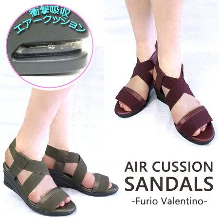 Furio valentino フリオバレンチノ 快適な履き心地♪衝撃を吸収してくれるエアークッションサンダル。クロスデザインの太ベルトが美脚に魅せてくれる! サンダル ウェッジソール クッションインソール ウエッジソール
