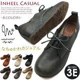 MASCHIETTA-マスチェッタ-超軽量!快適クッションでスニーカーのような履き心地のカジュアルレースアップシューズ。約3.0cmのインヒール付き!レディースベルトスリッポンスニーカー3E幅広設計コンフォート痛くない歩きやすい靴婦人靴