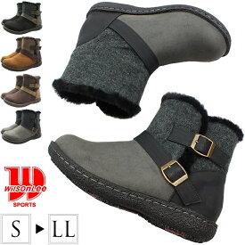 Wilson Lee[ウィルソンリー]ファーショートブーツ スエード/スムース/ニットの3種類の素材コンビのいダブルベルトデザイン。コンフォート 屈曲 防滑 ゆったり 快適 楽ちん カジュアル 冬靴 レディース