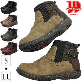 Wilson Lee[ウィルソンリー]フロントゴアの素材コンビショートブーツ 筒周りはニットとゴムになっており履き口が広がるので脱ぎ履き楽々。屈曲 抗菌中敷き 快適 痛くなりにくい レディース 婦人靴