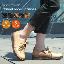 WILSONLEESPORTS-ウィルソンリースポーツ-スニーカーのような履き心地のレースアップカジュアルシューズ。レディース3E幅広設計痛くない歩きやすい