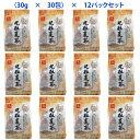 丸粒麦茶(1袋:30g × 30袋)× 12袋セット 4902571230045 はくばく ◆