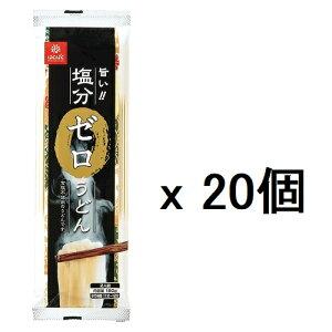 塩分ゼロうどん 180g × 20パック セット まとめ買い 4902571201267 はくばく ◆