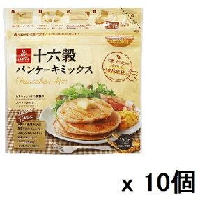 十六穀パンケーキミックス 150g x 10パック セット 送料込 まとめ買い 4902571288503 はくばく ◆