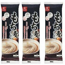 もち麦うどん 1袋(270g) × 3袋セット 4902571203773 はくばく 【ネコポス】 ◆