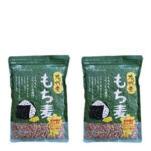 九州産もち麦1袋(280g)×2袋セット4994790310677ベストアメニティ【クリックポスト】◆