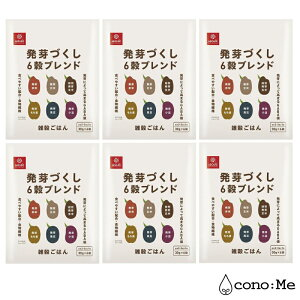【即納】発芽づくし 6穀ブレンド 1箱(180g(30g×6袋)×6個セット) 4902571162599 ◆