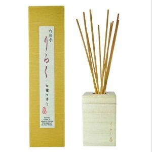 竹彩香りらく1コ入【りらく】芳香剤フレグランスきんもくせいひのきバラさくらすいれん
