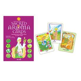 セイクリッド・アロマカード Sacred Aroma Cards フレーバーライフ社