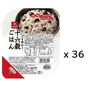 おいしさ味わう 十六穀ごはん 無菌パック 150g × 36個セット 4902571288251 はくばく ◆