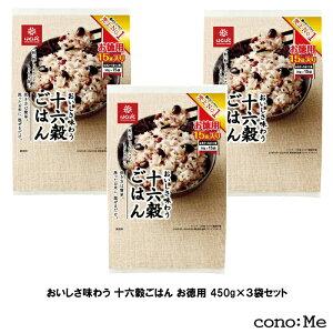 おいしさ味わう 十六穀ごはん お徳用 450g(1袋:30g x 15袋入)×3袋セット 4902571160878 はくばく ◆