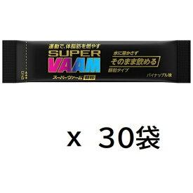 スーパーヴァーム顆粒(1袋:4g×30袋セット) 化粧箱なし ポスト投函 VAAM ◆