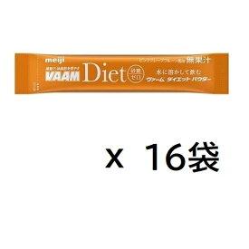 ヴァームダイエットパウダー 96g(1袋:6g×16袋)化粧箱なし ポスト投函 VAAM ◆
