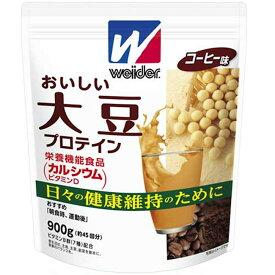 ウイダー おいしい大豆プロテイン コーヒー味 900g 4902888728358 森永製菓 ◆