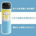 ボトルキャップ セキセイインコ Like【860308】