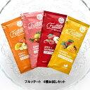 フルッテート アイスキャンディー 4種類各1本お試しセット Frutteto ◆