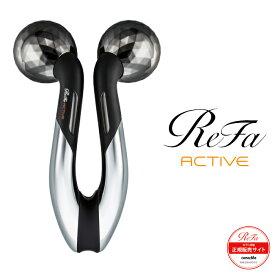 【エントリーでポイント2倍】リファアクティブ ReFa ACTIVE 美顔ローラー MTG正規品